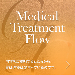 Medical Treatment Flow
